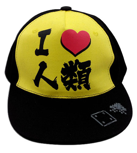 No Game No Life - I Love Humans Fitted Cap officially licensed No Game No Life Hats, Caps & Beanies product at B.A. Toys.