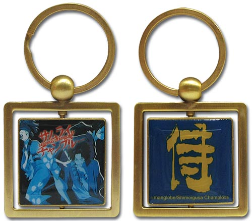Samurai Champloo Metal Key Chain, an officially licensed product in our Samurai Champloo Key Chains department.
