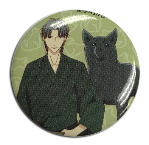 Fruits Basket - Shigure Button 1.25'', an officially licensed product in our Fruits Basket Buttons department.