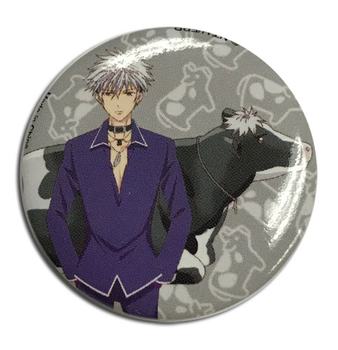 Fruits Basket 2019 - Hatsuharu Button 1.25'', an officially licensed product in our Fruits Basket Buttons department.