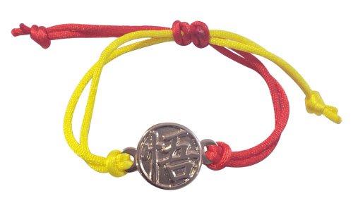 Dragon Ball Z - Goku Icon Pull Bracelet, an officially licensed product in our Dragon Ball Z Jewelry department.