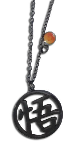 Dragon Ball Z - Goku Symbol & Dragon Ball 4 Necklace officially licensed Dragon Ball Z T-Shirts product at B.A. Toys.