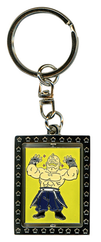 Fullmetal Alchmist Alex Metal Key Chain, an officially licensed product in our Fullmetal Alchemist Key Chains department.
