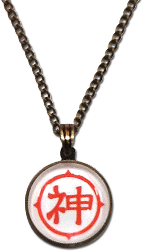 Dragon Ball Z - Kami Sym Necklace, an officially licensed product in our Dragon Ball Z Jewelry department.