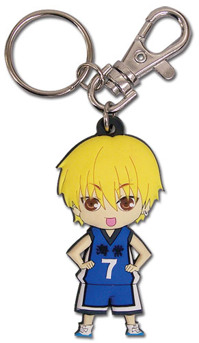 Kuroko's Basketball - Ryota Sd Pvc Keychain, an officially licensed product in our Kuroko'S Basketball Key Chains department.