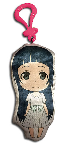 Sword Art Online - Yui Plush Keychain 4'', an officially licensed product in our Sword Art Online Key Chains department.