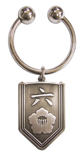 Bleach Group Six Metal Keychain, an officially licensed Bleach Key Chain