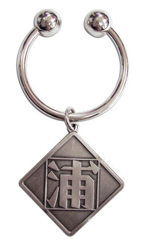 Bleach Urahara Symbol Metal Keychain, an officially licensed product in our Bleach Key Chains department.