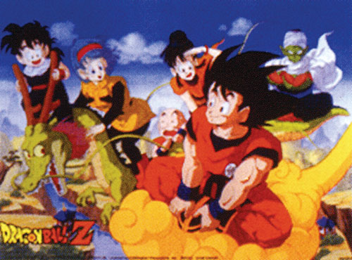 Dragon Ball Z Regular Poster, an officially licensed Dragon Ball Z 2d Posters