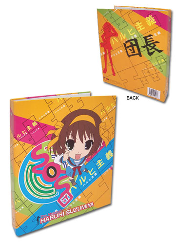 Haruhi Season 1 Haruhi Binder, an officially licensed product in our Haruhi Binders & Folders department.