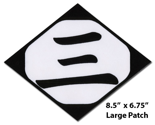 Bleach Group 3 Large Patch, an officially licensed product in our Bleach Patches department.