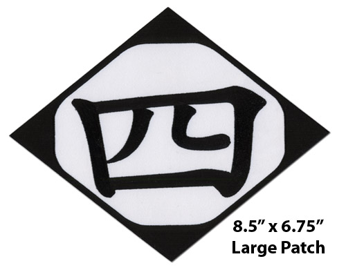 Bleach Group 4 Large Patch, an officially licensed Bleach product at B.A. Toys.
