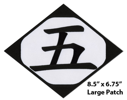 Bleach Group 5 Large Patch, an officially licensed product in our Bleach Patches department.