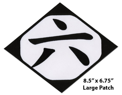 Bleach Group 6 Large Patch, an officially licensed Bleach product at B.A. Toys.