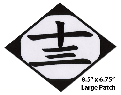 Bleach Group 13 Large Patch, an officially licensed product in our Bleach Patches department.