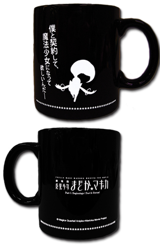 Madoka Magica Movie - Kyubey Mug officially licensed Madoka Magica Mugs & Tumblers product at B.A. Toys.
