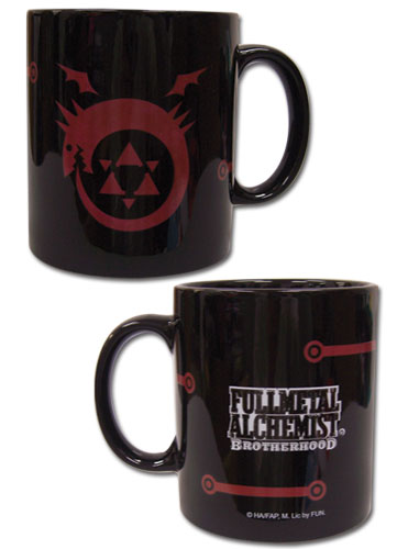 Fullmetal Alchemist Brotherhood - Ouroboros Mug, an officially licensed Full Metal Alchemist Mug / Tumbler