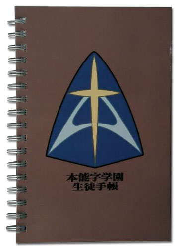 Kill La Kill - Student Manual Hardcover Notebook officially licensed Kill La Kill Stationery product at B.A. Toys.