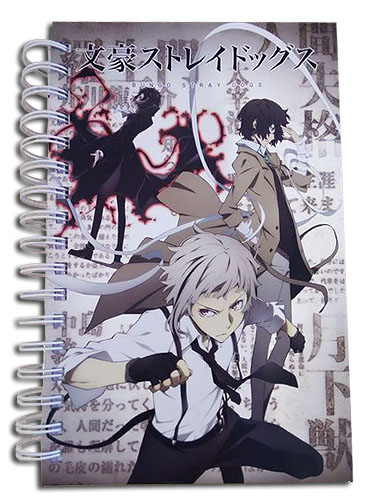 Bungo Stray Dogs - Atsushi, Osamu & Ryunosuke Hardcover Notebook officially licensed Bungo Stray Dogs Stationery product at B.A. Toys.