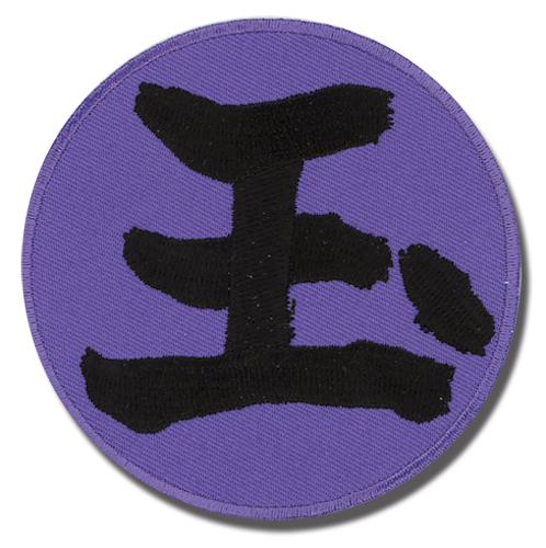 Naruto Shippuden Sasori Kanji Patch, an officially licensed product in our Naruto Shippuden Patches department.