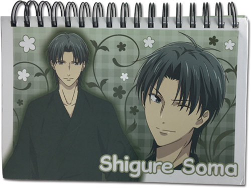 Fruits Basket 2019 - Shigure Notebook, an officially licensed product in our Fruits Basket Stationery department.
