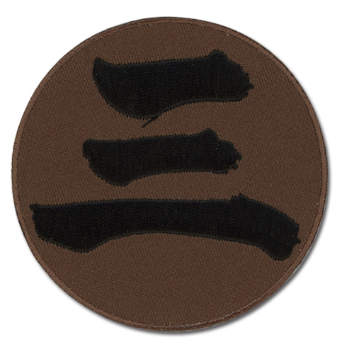 Naruto Shippuden Hindan's Akatsuki Ring Icon Patch, an officially licensed product in our Naruto Shippuden Patches department.