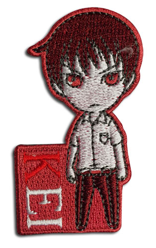 Ajin - Kei Patch, an officially licensed product in our Ajin Patches department.