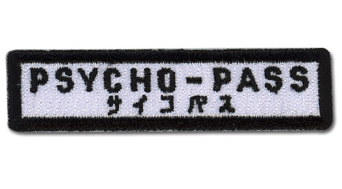 Psycho Pass - Logo Patch, an officially licensed product in our Psycho-Pass Patches department.