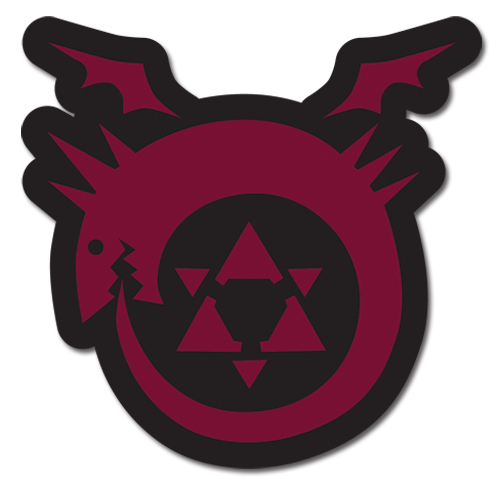 Fma Brotherhood Uroboros Patch, an officially licensed Full Metal Alchemist Patch