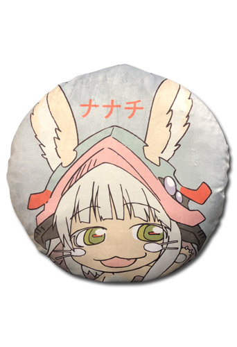Made In Abyss - Red Round Throw Pillow, an officially licensed product in our Made In Abyss Pillows department.