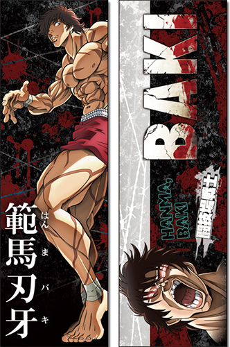 Baki - Baki Body Pillow officially licensed Baki Pillows product at B.A. Toys.