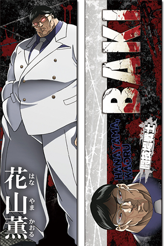 Baki 0 Kaoru Body Pillow, an officially licensed Baki product at B.A. Toys.