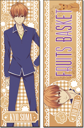 Fruits Basket 2019 - Kyo Body Pillow, an officially licensed product in our Fruits Basket Pillows department.