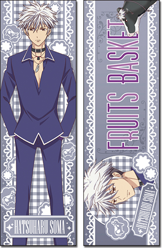 Fruits Basket 2019 - Hatsuharu Body Pillow, an officially licensed product in our Fruits Basket Pillows department.