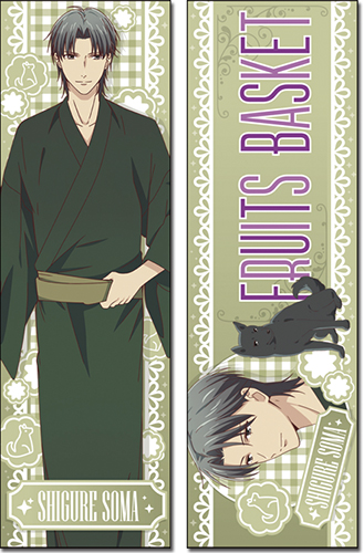 Fruits Basket 2019 - Shigure Body Pillow, an officially licensed product in our Fruits Basket Pillows department.