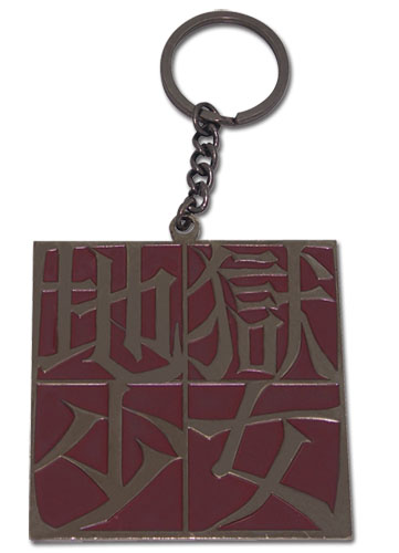 Hell Girl Kanji Metal Keychain, an officially licensed product in our Hell Girl Key Chains department.