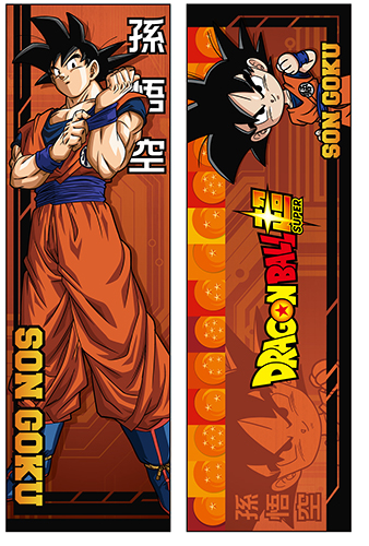 Dragon Ball Super - Normal Goku Body Pillow, an officially licensed product in our Dragon Ball Super Pillows department.