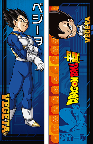 Dragon Ball Super - Vegeta Body Pillow, an officially licensed product in our Dragon Ball Super Pillows department.