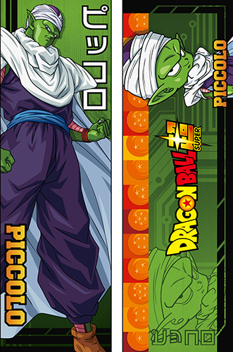 Dragon Ball Super - Piccolo Body Pillow, an officially licensed product in our Dragon Ball Super Pillows department.