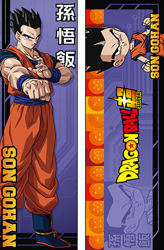 Dragon Ball Super - Gohan Body Pillow, an officially licensed product in our Dragon Ball Super Pillows department.