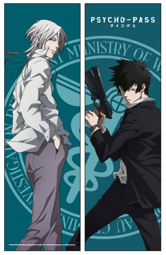 Psycho-Pass - Jogami & Makishima Long Pillow officially licensed Psycho Pass Pillows product at B.A. Toys.