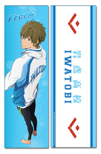 Free! - Mokoto Body Pillow officially licensed Free! Pillows product at B.A. Toys.
