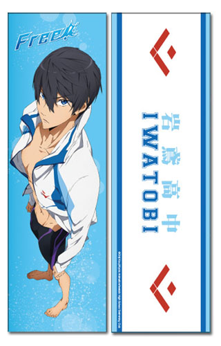Free! - Haruka Body Pillow, an officially licensed product in our Free! Pillows department.