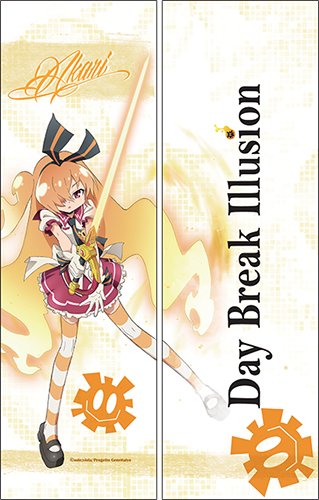 Day Break Illusion - Akari Body Pillow officially licensed Day Break Illusion Pillows product at B.A. Toys.
