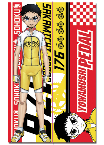 Yowamushi Pedal - Onoda Body Pillow officially licensed Yowamushi Pedal Pillows product at B.A. Toys.