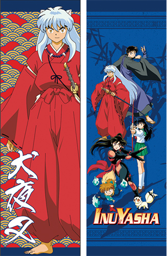 Inuyasha - Inuyasha Body Pillow, an officially licensed product in our Inuyahsa Pillows department.