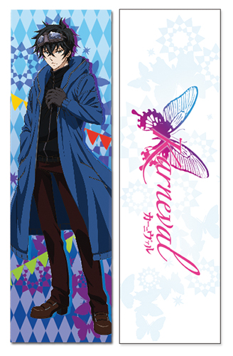 Karneval - Gareki Body Pillow officially licensed Karneval Pillows product at B.A. Toys.