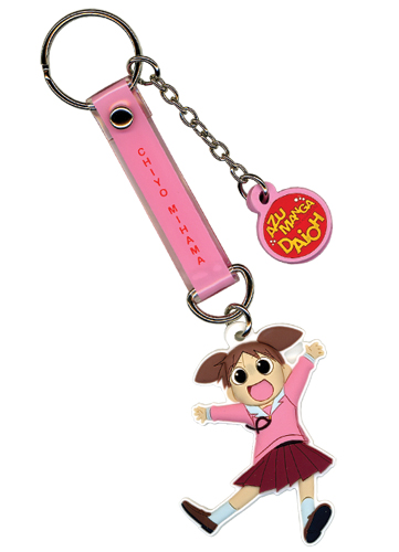 Azumanga Daioh Chiyo Chan Pvc Keychain, an officially licensed Azumanga product at B.A. Toys.