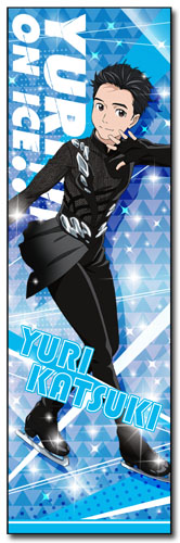 Yuri On Ice!!! - Yuri Body Pillow officially licensed Yuri!!! On Ice Pillows product at B.A. Toys.