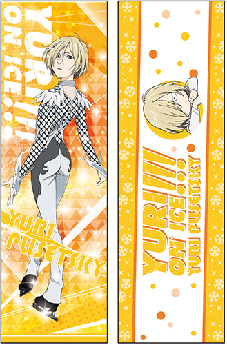 Yuri On Ice!!! - Yurio Body Pillow, an officially licensed product in our Yuri!!! On Ice Pillows department.